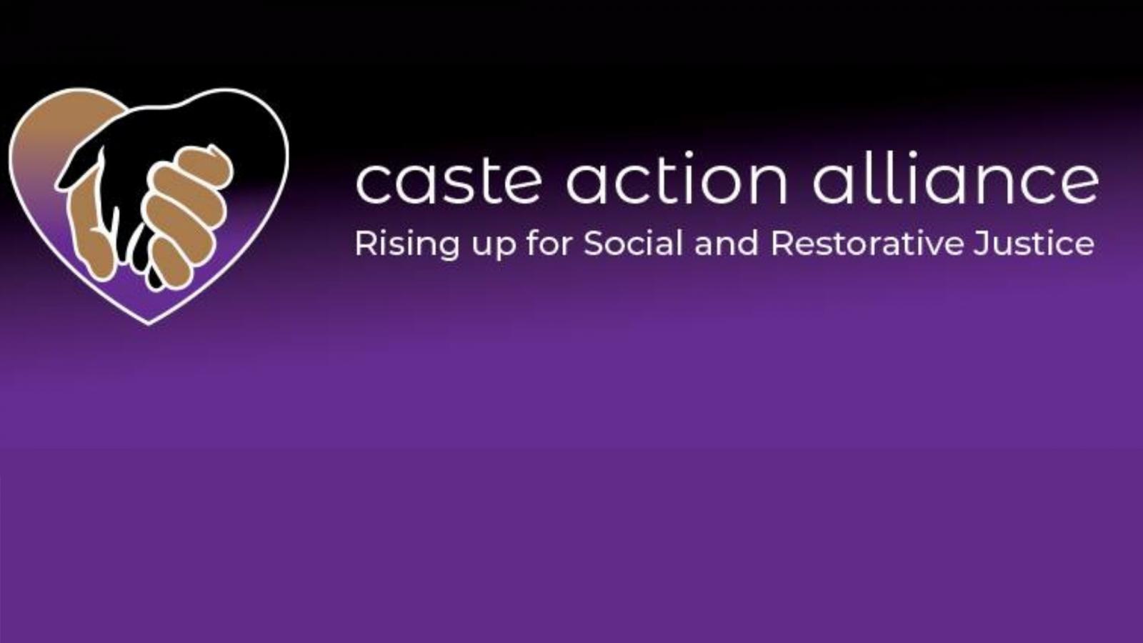 Caste Action Alliance Scholarship